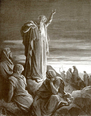Paul Gustave Dore. Illustration to the Bible: the prophet Ezekiel