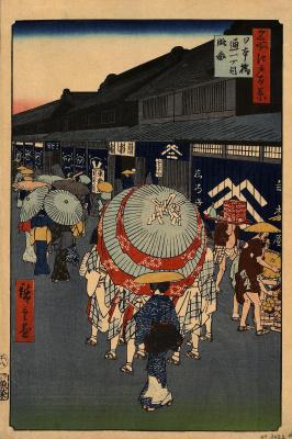 """Утагава Хиросигэ. Первая улица в районе Нихонбаси. Серия """"100 знаменитых видов Эдо"""""""