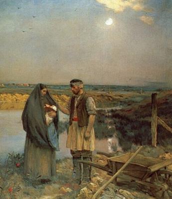 Жан-Шарль Казина. Усталые путники