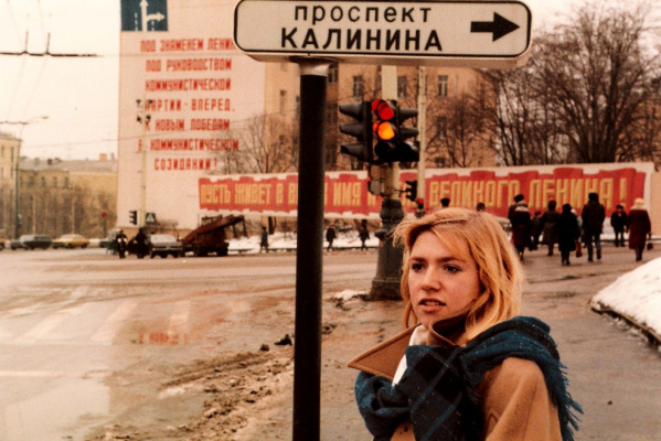 Historical photos. Communist slogans in Moscow of the late USSR