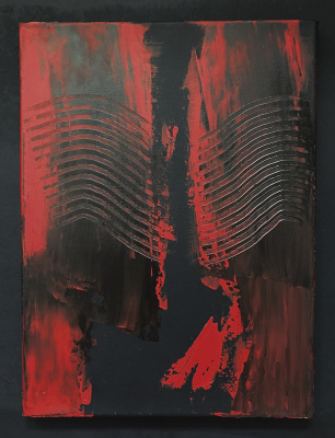 Denis. Red element
