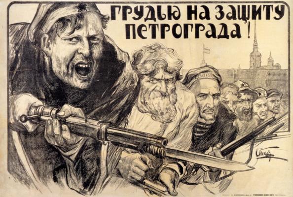 Alexander Petrovich Apsit. Breast to the defense of Petrograd!