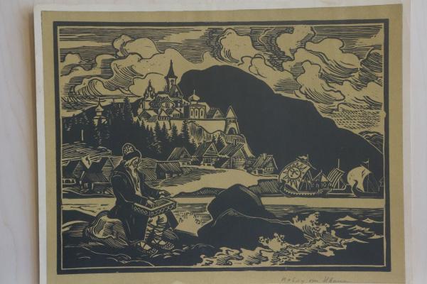 Ivan Alexandrovich Kuznetsov. Guslar