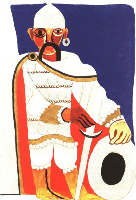 "Anatoly Galaktionovich Petritsky. Prince Igor. Costume design for the opera by A. Borodin ""Prince Igor"""