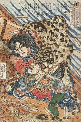 """Utagawa Kuniyoshi. Yuan Xiao-qi. Living king Yama, the Lord of hell. 108 heroes of the novel """"water margin"""""""