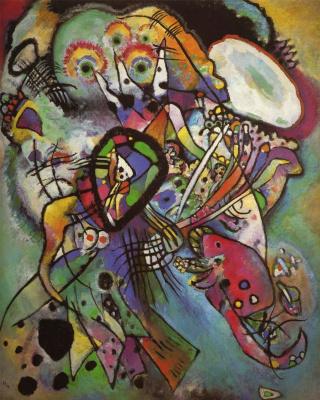 Wassily Kandinsky. Composition No. 218