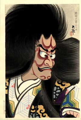 Тадамаса. Японская живопись. Тадамаса4