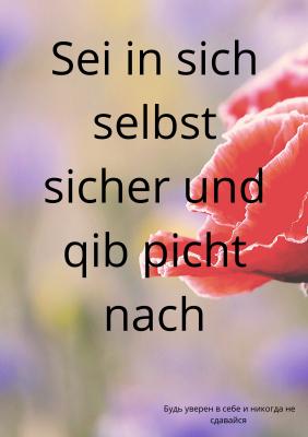 Anna Kremer. Poppy blossom