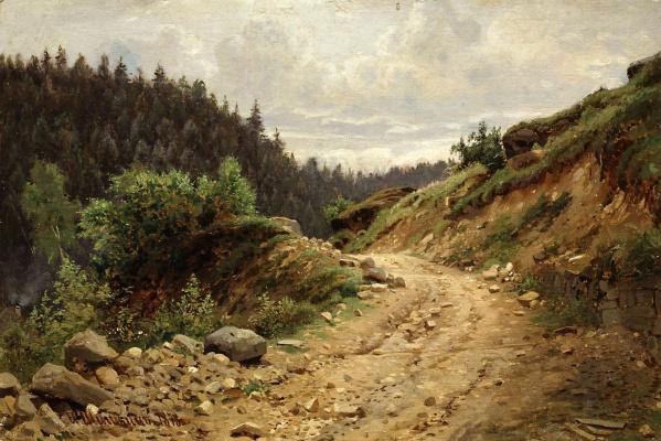 Ivan Ivanovich Shishkin. Road