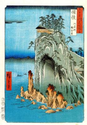 Utagawa Hiroshige. Temple Kannondo in the province of Bingo