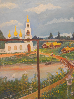 Vasily Vasilyevich Grigoryev. Summer. Fragment
