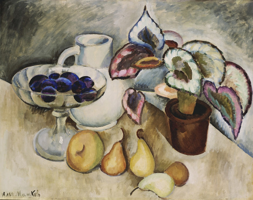 Ilya Ivanovich Mashkov. Still life with a white jug and fruit