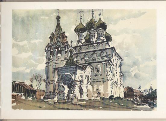 Emmanuel Bentsionovich Bernstein. Church of Constantine and Helena