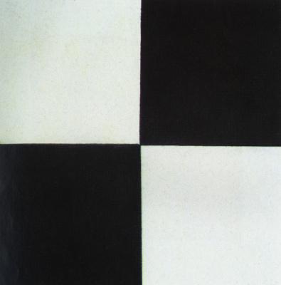 Kazimir Malevich. Four square