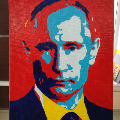 Александр Цыпин. Путин В.В.