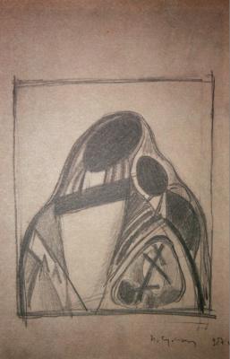 Nikolai Mikhailovich Suetin. The virgin and child