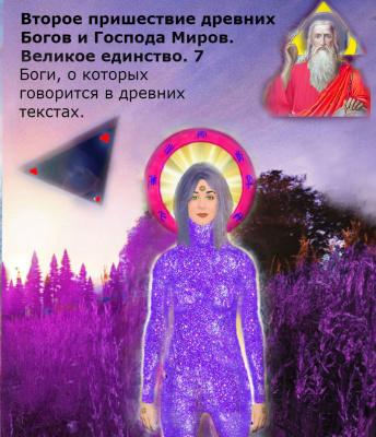 Александр Татарников. DiezelSun, Diezel Sun - духовное творчество. уфолизм.