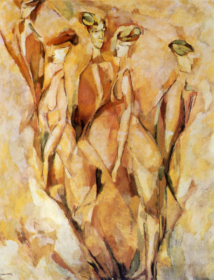 Marcel Duchamp. Portrait of Dulcinea