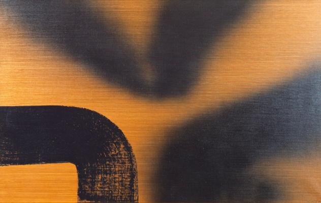 Ханс Хартунг. T 1974 - E6