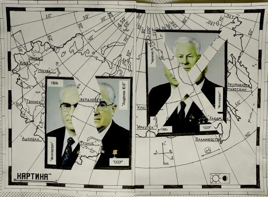 "Arthur Gabdrupes. ""The USSR , 1984-85gg.."" ."