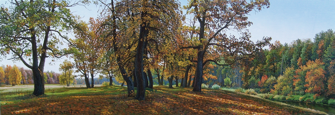 Alexander Vasilyevich Zoryukov. In the shade of oak and lime trees