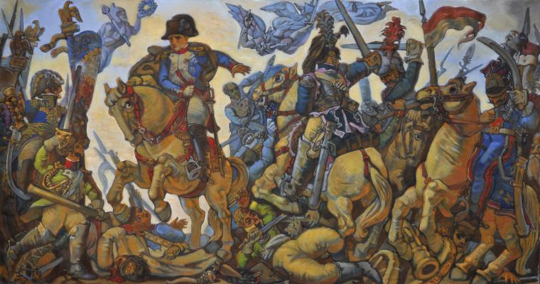 Daniil Litvinov. Триумф Наполеона
