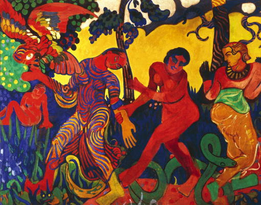 Andre Derain. The Dance