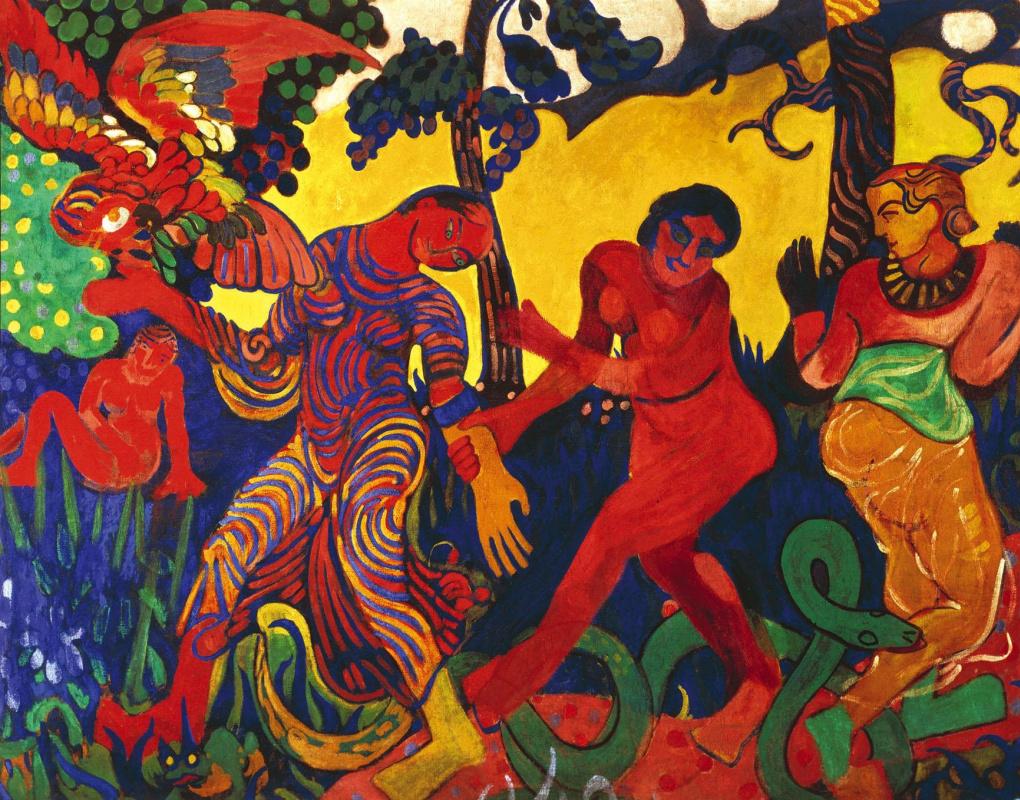 Andre Derain. The Dance