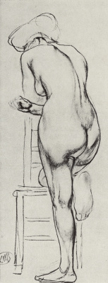Kuzma Sergeevich Petrov-Vodkin. The model, based on the chair. Sketch