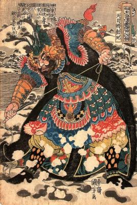 "Utagawa Kuniyoshi. Peng JI. The eyes in the sky. 108 heroes of the novel ""water margin"""