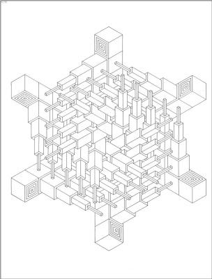 Коити Сато. Оптические иллюзии 21