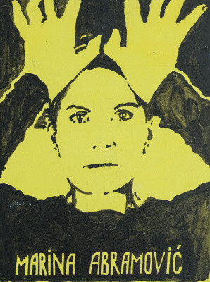 Татьяна Антошина. Marina Abramović