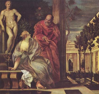 Паоло Веронезе. Купающаяся Вирсавия