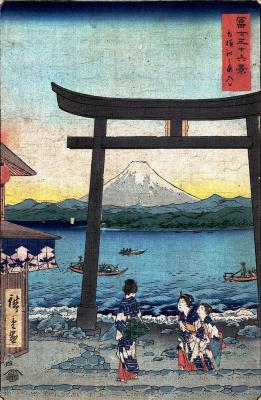 "Utagawa Hiroshige. The main gate of the island Enoshima. The series ""36 views of Fuji"""