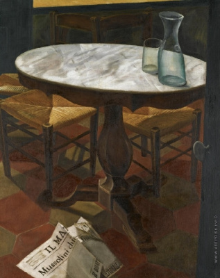 Alexander Yakovlev. Still life with a table