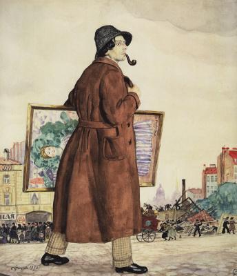 Portrait of the artist I. I. Brodsky