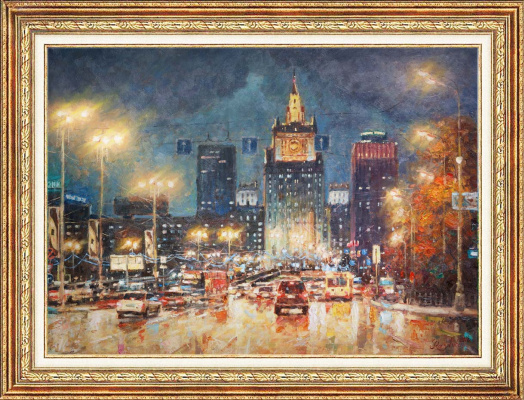 Igor Razzhivin. The Ministry of foreign Affairs in the evening lights.