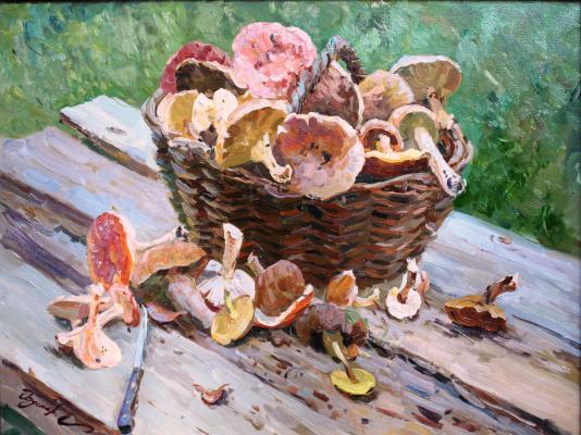 Eugene Butch. Autumn still life