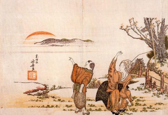 Katsushika Hokusai. Poets