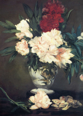 Vase of peonies on a small pedestal