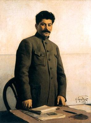 Сталина Портреты. Иосиф Виссарионович