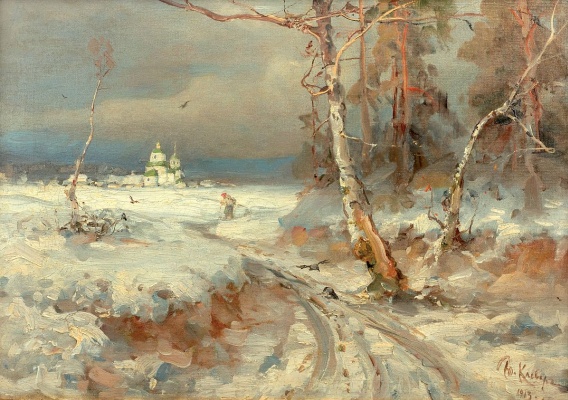 Julius Klever. Winter road