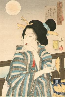 "Loving the Goodies geisha period, Kaei. Series ""32 the feminine face of everyday life"""