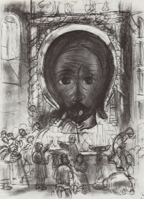 Boris Mikhailovich Kustodiev. The icon of the Savior. Sketch