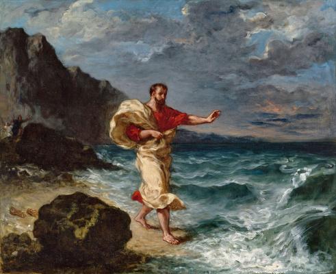 Эжен Делакруа. Демосфен говорит с волнами
