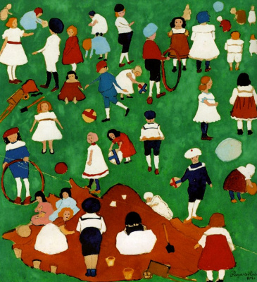 Kazimir Malevich. Children