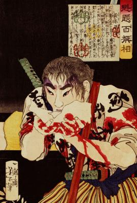 Цукиока Ёситоси. Оя Таро Мицукунэ следит за скелетами