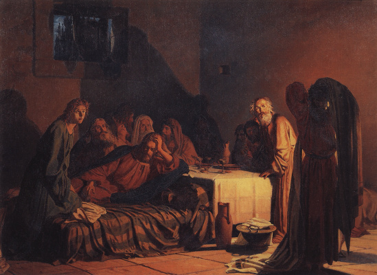 Nikolai Nikolaevich Ge. The last supper. Reduced the repetition of the same pattern