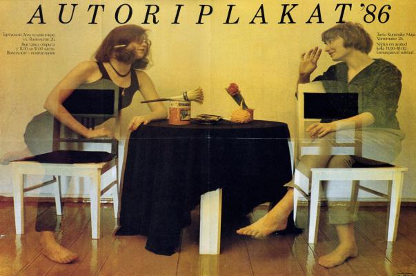 Инга Хэамяги. Авторский плакат в Тартуском доме художников