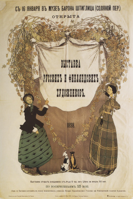 "Constantin Somov. Billboard ""Exhibition of Russian and Finnish artists 1898"""